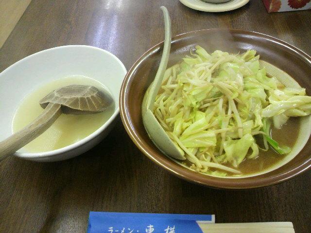新潟県新潟市新潟駅南口方面の東横の野菜味噌ラーメン